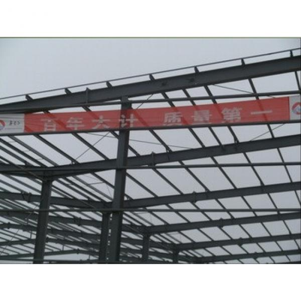 factory of metallic structures high quality warehouse #1 image