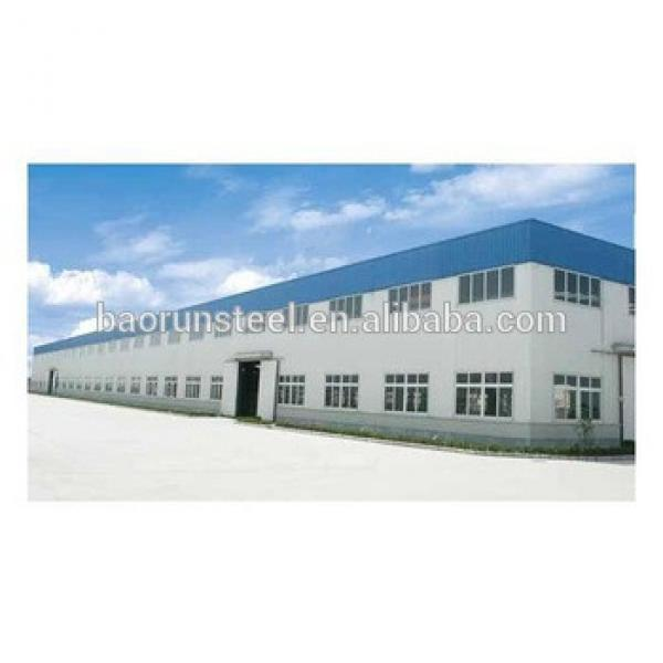 Qingdao BR cost-effective steel structure construction building vegetable warehouse #1 image