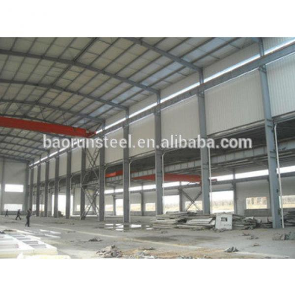 Baorun modern china steel structure workshop/warehouse/building #1 image