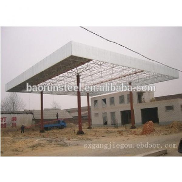 gas station steel structure space grid #1 image