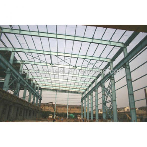 steel framed building 00043 #1 image