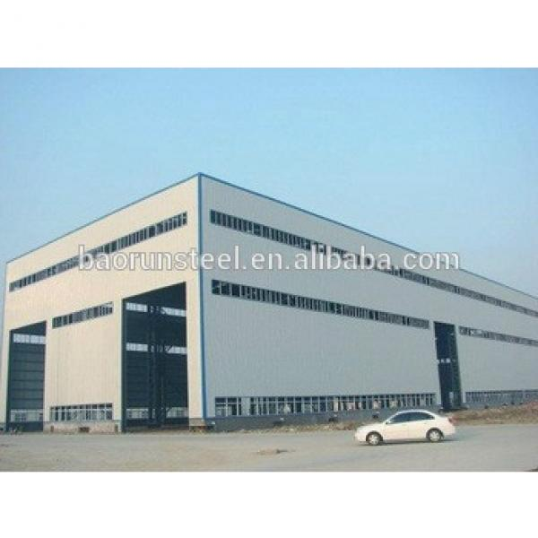 steel structure warehouse building design, manufacture and installation plant #1 image