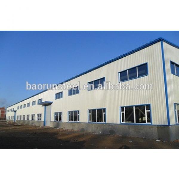 good quality fast installation steel frame building, workshop, plant, warehouse #1 image