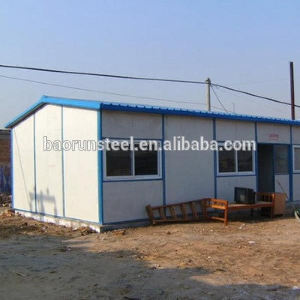 the prefab house for construction site ,temporary prefabricated house #1 image