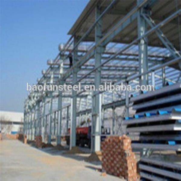 Supplier prefab south africa china manufacturer prefabricated warehouse price #1 image