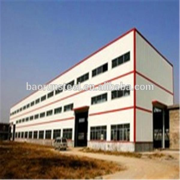 Prefabricated Steel Structural Arched Roof Warehouse #1 image