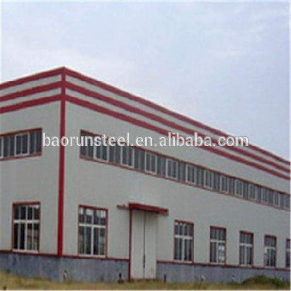 Own new design china design steel prebuilt industrial warehouse shed #1 image