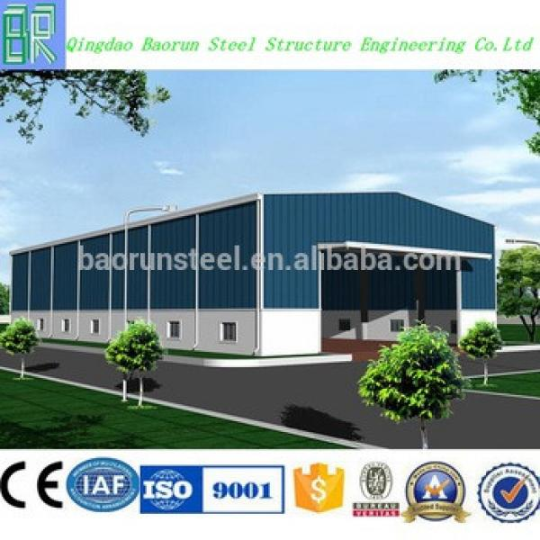 Light prefabricated steel construction warehouse factory building #1 image