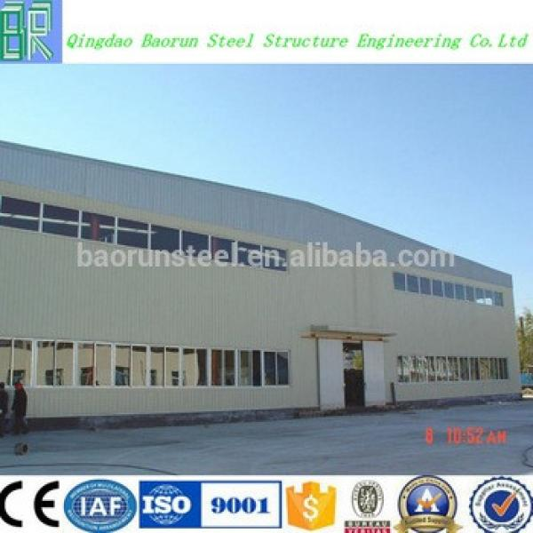 Galvanized steel structure prefabricated warehouse #1 image