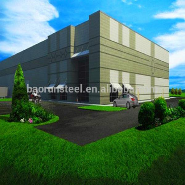 Qingdao BaoRun steel structure warehouse #1 image