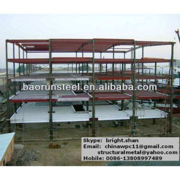 Steel Structure Building #1 image