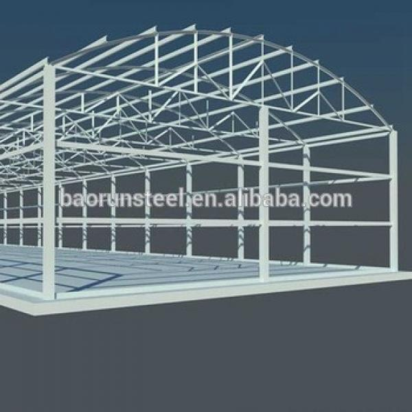 Metal Structural Steel Curved Roof Structure #1 image
