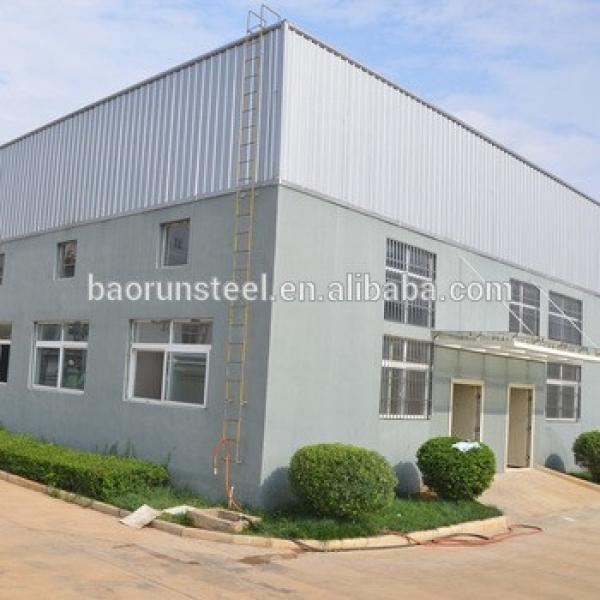 Economical fast build practical prefab steel building #1 image