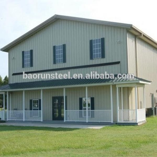 Chinese low-cost prefabricated movable house #1 image