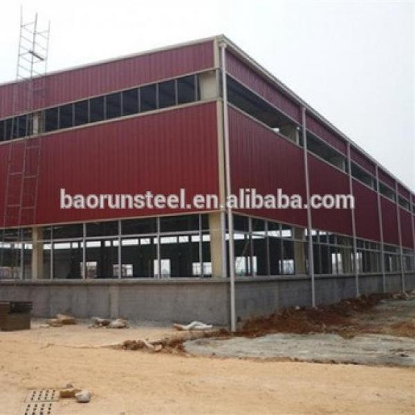 baorun prefab steel frame apartment building #1 image