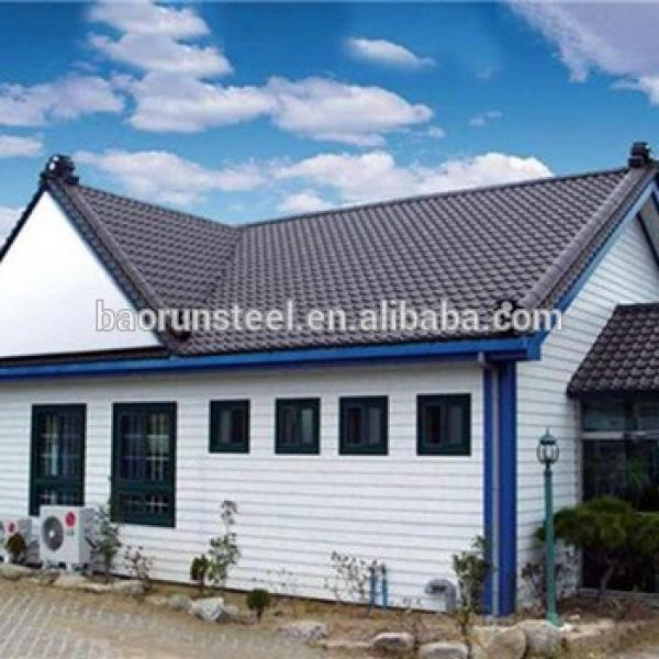 2015 Baorun recommended fast assembling modern prefabricated house/home #1 image
