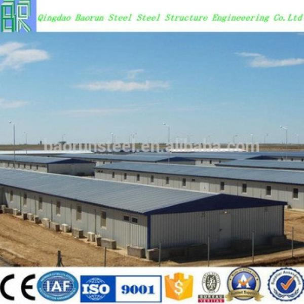 Prefab steel structure building for steel workshop #1 image