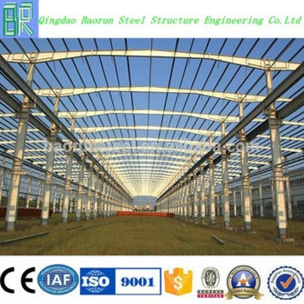 High quality low price steel structure #1 image