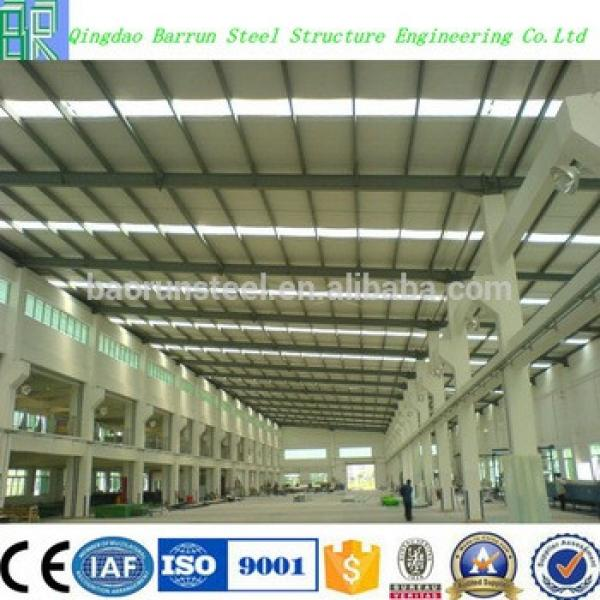 China professional structure steel fabrication #1 image