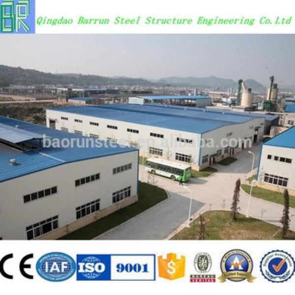 Prefab warehouses metal shed sale #1 image