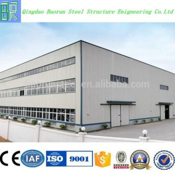 Prefab steel structures buildings steel structure system #1 image
