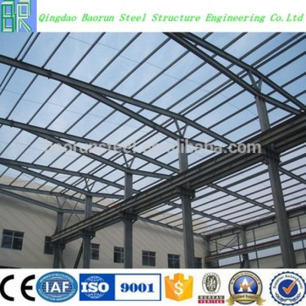 High quality fabricated steel structure #1 image
