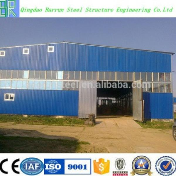 Prefabricated wokshop plant of steel structure construction #1 image