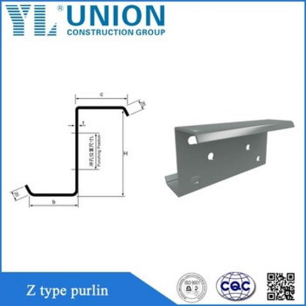 Hot Dipped Galvanized steel z purlin #1 image