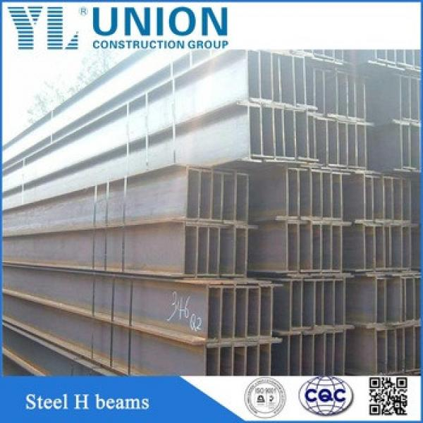 welded structural h steel beam steel h beam price steel for sale #1 image