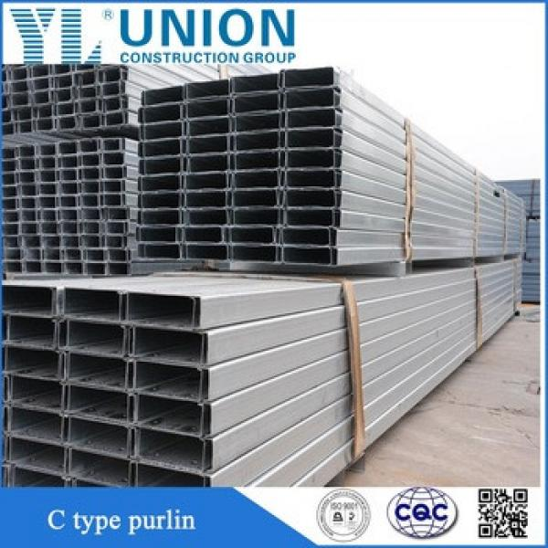 galvanized sheet and roof purlin C steel purlin for steel structural #1 image