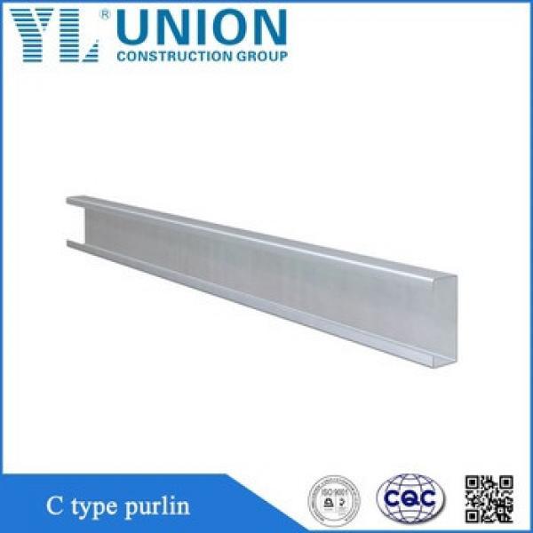 C-shaped steel,c purlin,c channel #1 image