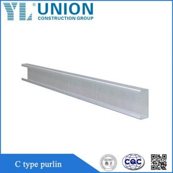 High quality galvanized c profile/ c purlin / steel channel for construction #1 image