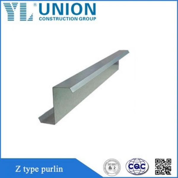 Z Purlin/Z Type Channel/Z Steel For Building Materials #1 image