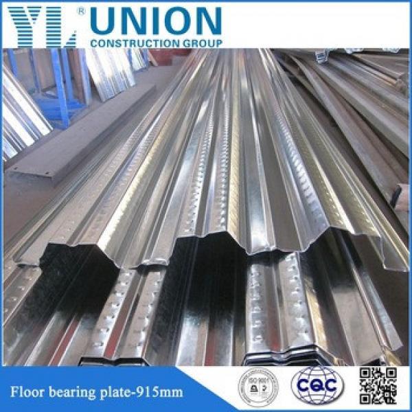 galvanized floor plate #1 image