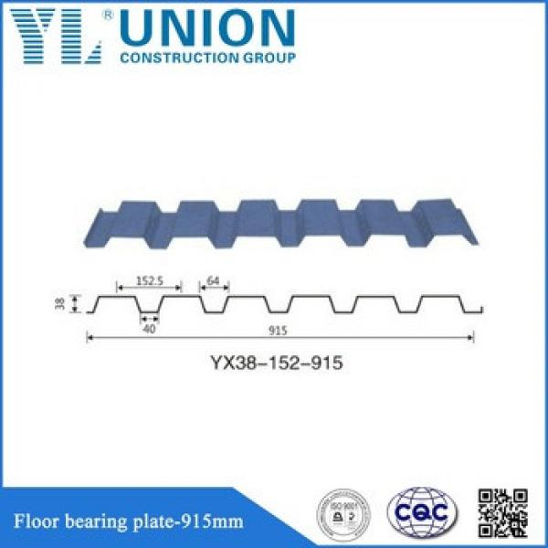 building corrugated steel sheets floor bearing plates #1 image