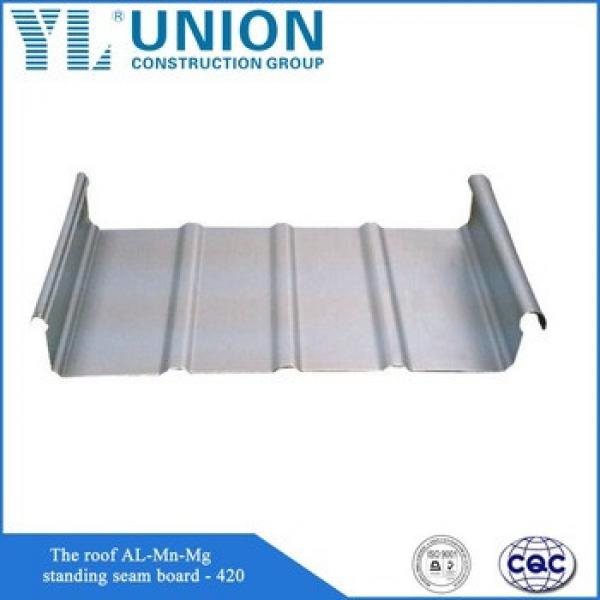 New material roof AL-Mn-Mg standing seam board - 420 #1 image
