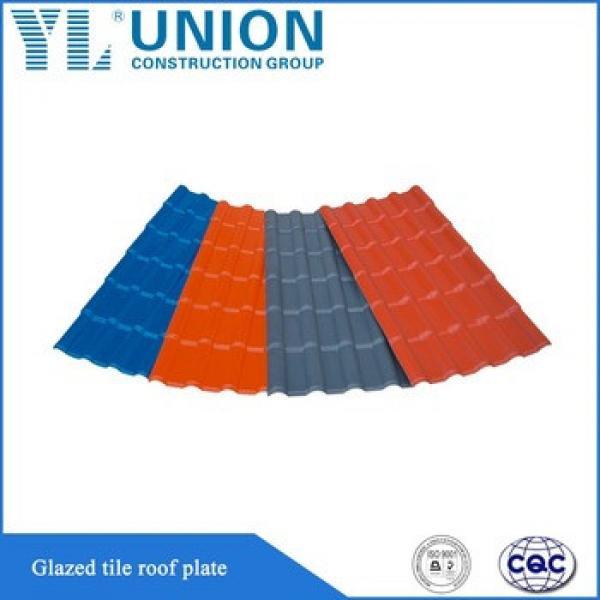 Glazed tile roof plate #1 image