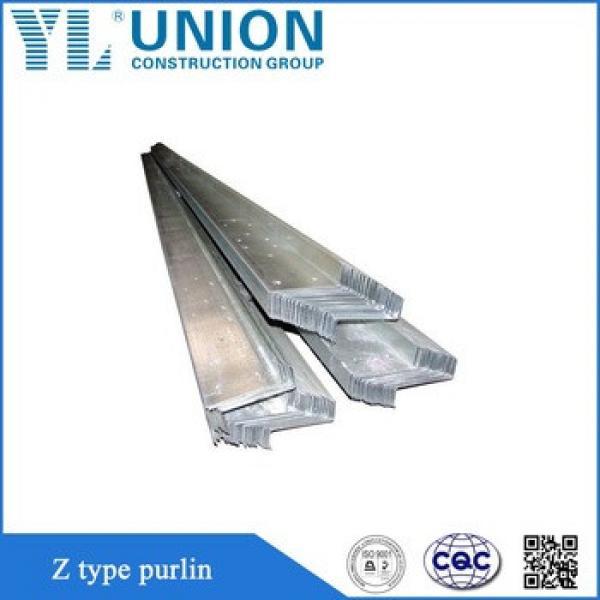 z type steel purlin #1 image