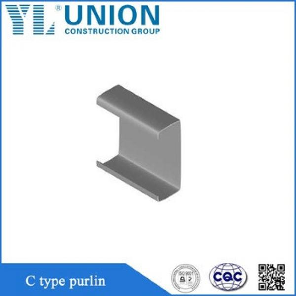light weight c steel purlin, steel channel sizes #1 image