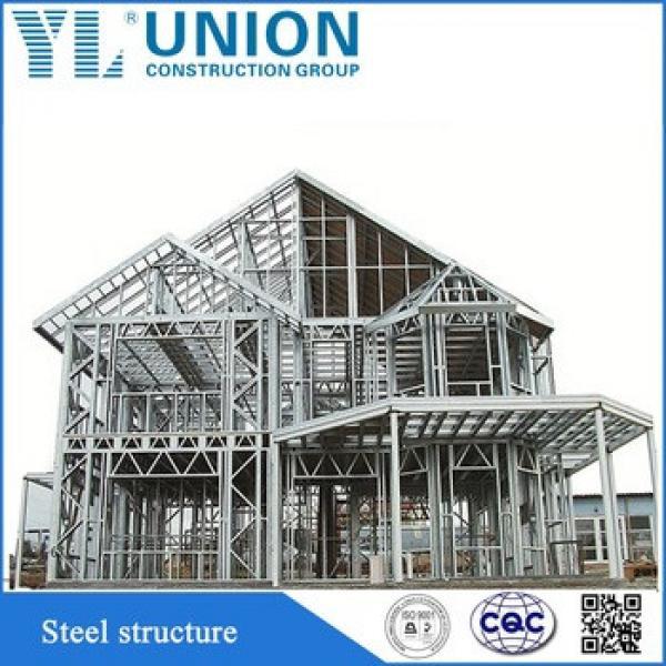 steel building #1 image