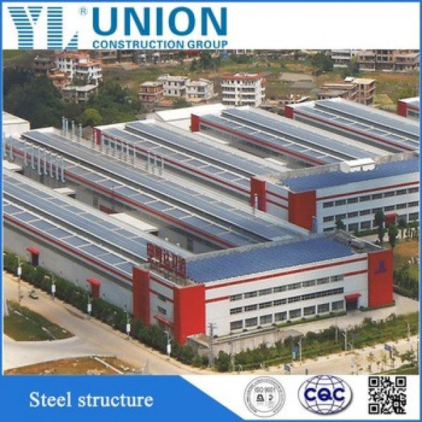 High qulity prefabricated steel structure workshop building #1 image