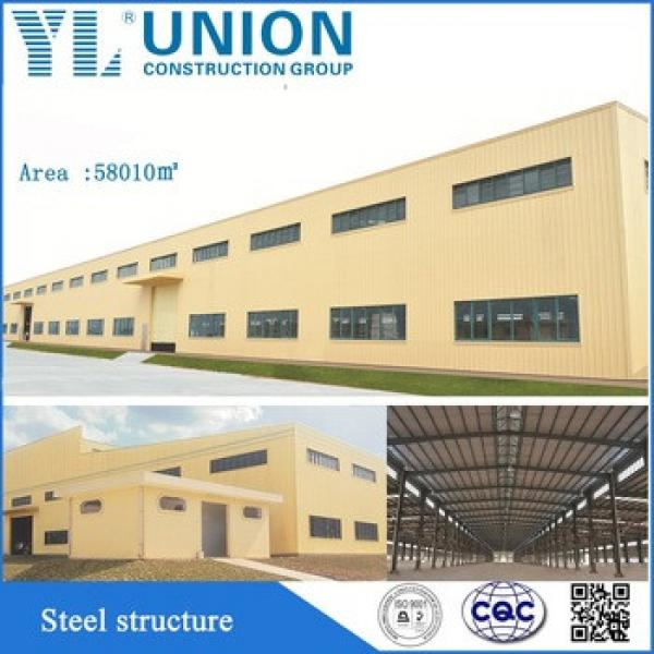 prefabricated construction design steel structure warehouse #1 image