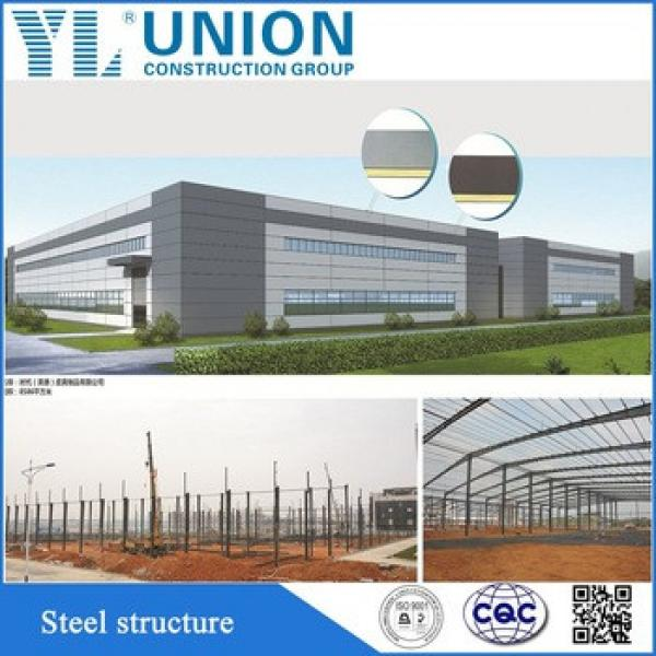 factory price long-span 0.5mm corrugated sheet light steel structure buildings prefabricated steel building for warehouse #1 image