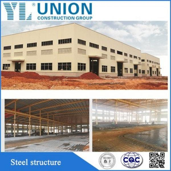 Pre fabricated flat roof steel structure two story building #1 image