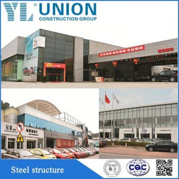 Best design and fine price galvanized steel structure building #1 image