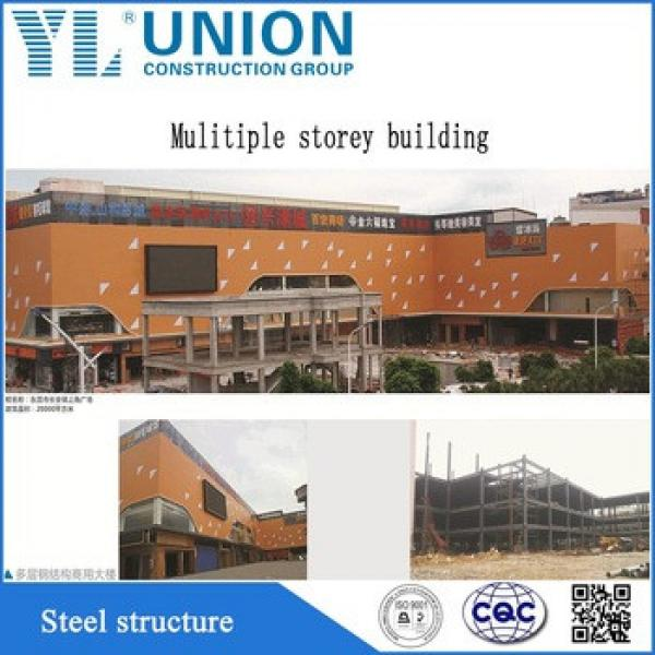 curved prefabricated steel structure workshop building #1 image