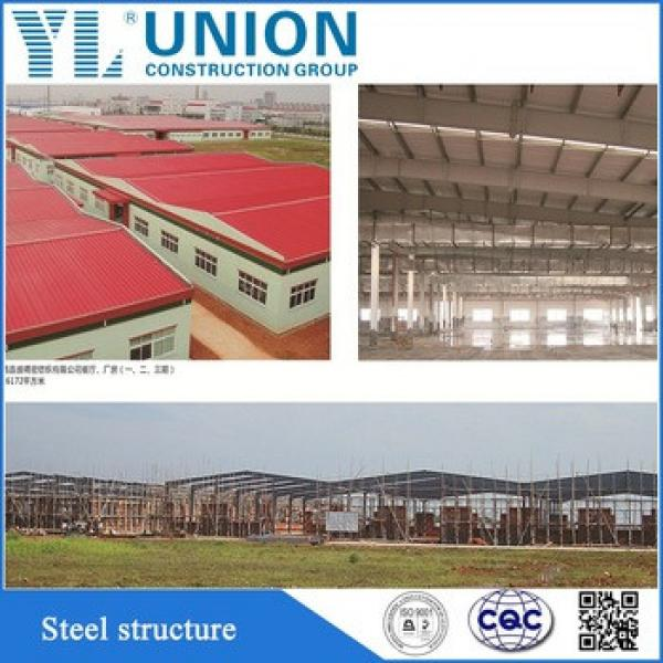 steel structure shed #1 image