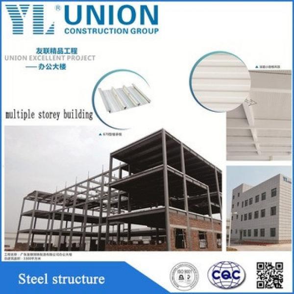 Steel structure frame flat roof steel building #1 image