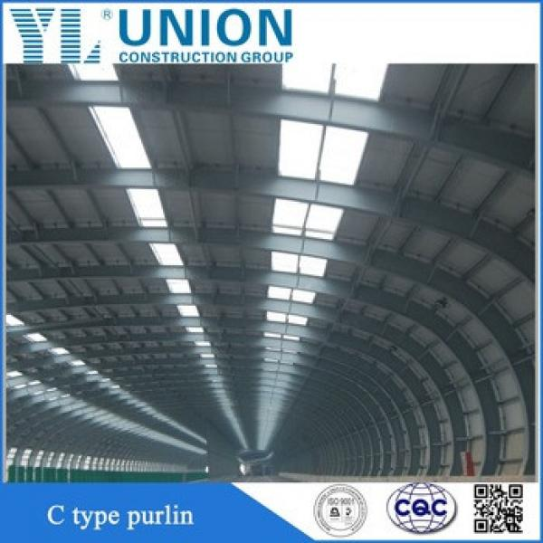 Building Material Best Price Metal C Channel #1 image