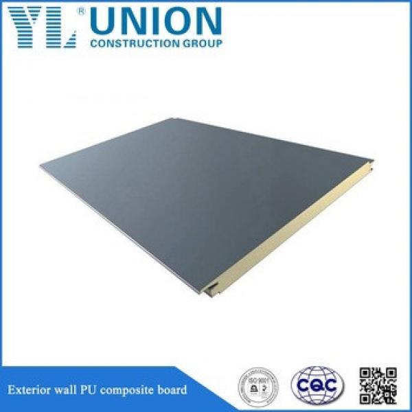 hot sale high qulity polyurethane sandwich roof panel #1 image